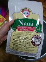 口コミ記事「シニアだからこそ体にいいフード!総合栄養食NANA!」の画像