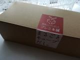 ウェルネスフードジャパン  。。まるごとキューブだしの画像(7枚目)