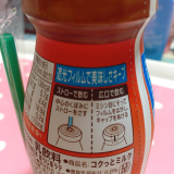 「❁︎タカナシ乳業 コクっとミルク ほうじ茶ラテ」の画像(3枚目)