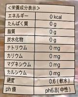 尿路結石やガンなど 猫の健康対策にも良さそう『水素ガス注入方式水素水サーバー マーキュリー』の画像(3枚目)