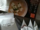 ウェルネスフードジャパン  。。まるごとキューブだしの画像(5枚目)