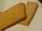 「体にとってもやさしくって おいしいぃ マクロビオティッククッキー」の画像(9枚目)