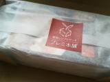 ウェルネスフードジャパン  。。まるごとキューブだしの画像(6枚目)