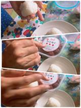 伊豆大島の美味しいお塩で作った梅干し♪で おにぎりー!!!の画像(6枚目)