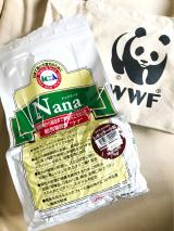 日本で暮らすわんこの為のプレミアムフード Nana ♡ベルごはん中♡の画像(1枚目)