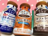 「❁︎タカナシ乳業 コクっとミルク ほうじ茶ラテ」の画像(1枚目)