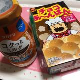 「❁︎タカナシ乳業 コクっとミルク ほうじ茶ラテ」の画像(7枚目)
