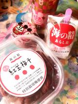 伊豆大島の美味しいお塩で作った梅干し♪で おにぎりー!!!の画像(3枚目)