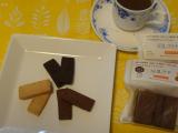 「体にとってもやさしくって おいしいぃ マクロビオティッククッキー」の画像(6枚目)