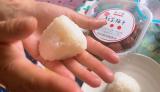 伊豆大島の美味しいお塩で作った梅干し♪で おにぎりー!!!の画像(7枚目)
