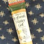 ジンジャー&イランイランむくみや疲れた脚をすっきりさせてくれる、ウオータージェル100%天然精油を使用。スパイシーフローラルの香り。持ち運びに便利なサイズだし ストッキ…のInstagram画像