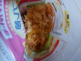 「マルトモのプレ節」で手軽に美味しく必須アミノ酸とたんぱく質を取る!の画像(2枚目)