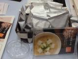 「ウエルネスフードジャパン」に行ってきました!の画像(3枚目)