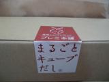 「ウエルネスフードジャパン」に行ってきました!の画像(5枚目)