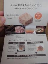 「ウエルネスフードジャパン」に行ってきました!の画像(10枚目)