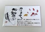 「<monitor>HOKUSHIN あさくさ福猫太郎」の画像(3枚目)