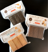 「豆乳ラテ、ほうじ茶、ココナッツのマクロビオティッククッキー」の画像(1枚目)