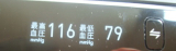 「モニター★【デルモンテ365】3ヶ月間野菜ジュースを毎日飲む(1)」の画像(5枚目)