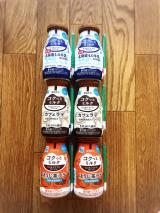 「コクがあって美味しい!その名も『コクっとミルク』ほうじ茶ラテ・カフェラテ・北海道4.0牛乳。」の画像(2枚目)