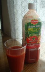 「モニター★【デルモンテ365】3ヶ月間野菜ジュースを毎日飲む(1)」の画像(2枚目)