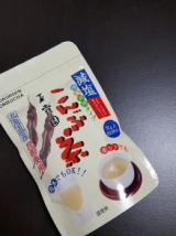 玉露園 減塩こんぶ茶の画像(1枚目)