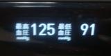 「モニター★【デルモンテ365】3ヶ月間野菜ジュースを毎日飲む(1)」の画像(6枚目)