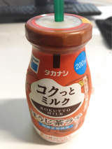 「コクがあって美味しい!その名も『コクっとミルク』ほうじ茶ラテ・カフェラテ・北海道4.0牛乳。」の画像(4枚目)