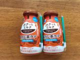 「コクがあって美味しい!その名も『コクっとミルク』ほうじ茶ラテ・カフェラテ・北海道4.0牛乳。」の画像(3枚目)