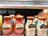 「コクがあって美味しい!その名も『コクっとミルク』ほうじ茶ラテ・カフェラテ・北海道4.0牛乳。」の画像(12枚目)