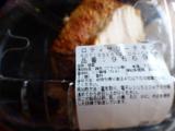「【コストコレシピ】絶品チキンライス!余りチキンと米をトマトジュースで炊くだけ!」の画像(2枚目)