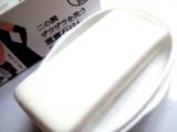 「【コンプレックス解消へ!】ペリカン石鹸 二の腕ザラザラを洗う重曹石鹸でブツブツ二の腕ケア♡その③」の画像(1枚目)