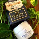 ペレサナ オールインリンクルホワイト💕オールインワンって、あまり効果がないイメージがありました。(良いものはとてもいいのですが・・・)。。ジェルは透明感がある白色で、香りはローズの香り…のInstagram画像