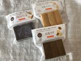 「BIOKURAのマクロビオティッククッキー 豆乳シリーズ.体に優しくて美味しい。あ...」の画像(1枚目)