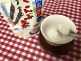 減塩こんぶ茶で 熱中症予防☆の画像(1枚目)