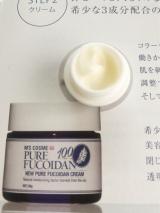高橋ミカさんプロデュースの化粧品 ニューピュア フコイダンの画像(4枚目)