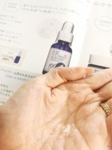高橋ミカさんプロデュースの化粧品 ニューピュア フコイダンの画像(3枚目)