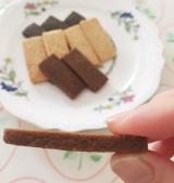 「マクロビオティッククッキー 豆乳シリーズ」の画像(5枚目)