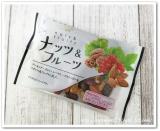 7/22 ナッツの日! ナッツ詰め合わせ 共立食品の画像(4枚目)