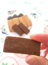「マクロビオティッククッキー 豆乳シリーズ」の画像(4枚目)