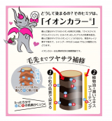 モニター★クイスクイスデビルズトリックキャンディピンクの画像(2枚目)