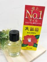 「大島椿株式会社「大島椿 ツバキ油」 」の画像(5枚目)