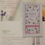 【モニター】無添加化粧品のPUFEの画像(4枚目)