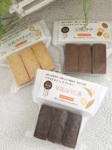 「マクロビオティッククッキー 豆乳シリーズ」の画像(1枚目)