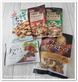 7/22 ナッツの日! ナッツ詰め合わせ 共立食品の画像(1枚目)
