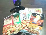 おやつにナッツを食べる。共立食品さんから♪の画像(1枚目)