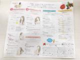 「大島椿株式会社「大島椿 ツバキ油」 」の画像(4枚目)