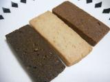 身体にやさしくて美味しい☆ビオクラのマクロビクッキー3種食べ比べ☆の画像(5枚目)