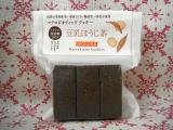 身体にやさしくて美味しい☆ビオクラのマクロビクッキー3種食べ比べ☆の画像(4枚目)