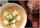 """純粋な美味しさ""""まるごとキューブだし(R)""""の画像(3枚目)"""