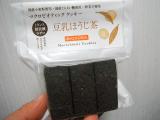 身体にやさしくて美味しい☆ビオクラのマクロビクッキー3種食べ比べ☆の画像(6枚目)